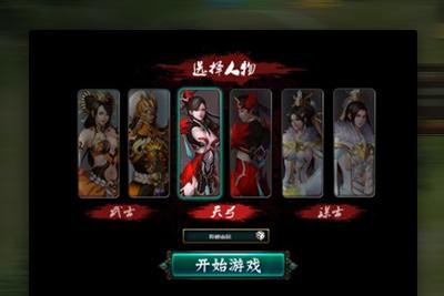 网页游戏王朝霸业服务端一键启动教程加GM配套工具