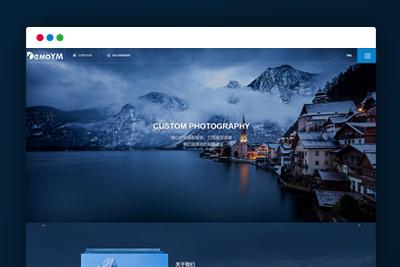 【织梦摄影企业模板】HTML5高端响应式摄影机构户外拍摄工作室DEDECMS网站源码[亲测版]