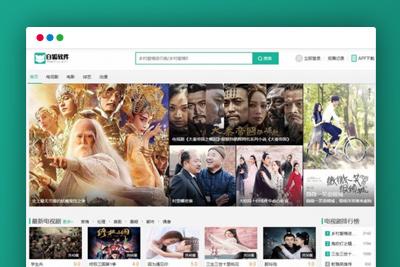 【聚合影视导航】白狐影视系统 自动采集 wap+微信+app多端同步源码