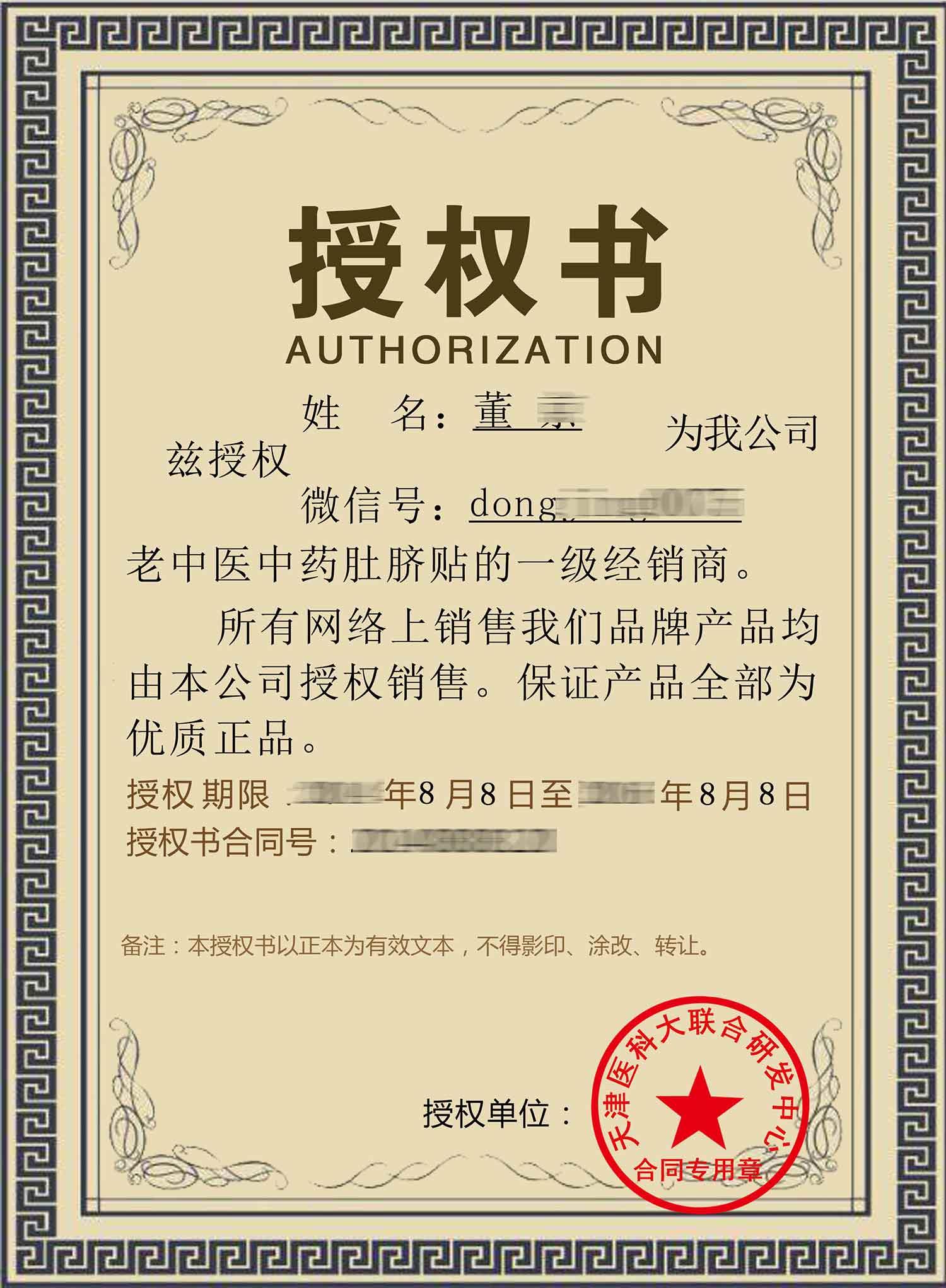 【防伪系统】2020.7月最新产品防伪查询网站源码带证书模板