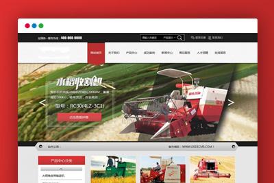 【织梦机械企业模板】响应试收割机农业机械设备DEDECMS网站源码自适应手机WAP端