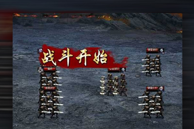【狱国争霸单机服务端】首发策略经典对战游戏一键安装游戏客户端修复部分BUG