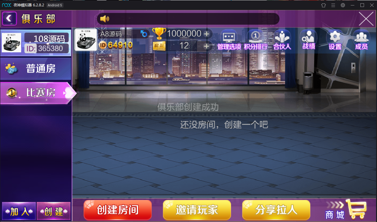 1-20011P45459602