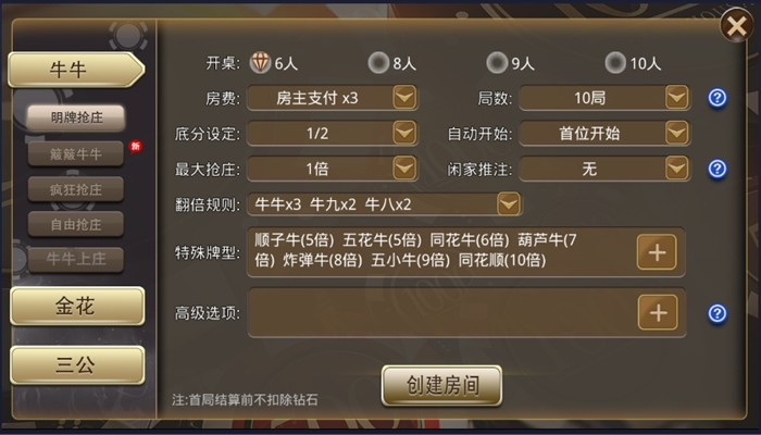 1-20011G32052505