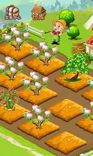 QQ手机农场果园游戏源码 330模式 植物种植 可按照需求开发 PC+WAP手机版