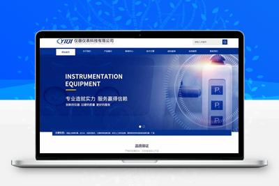 织梦响应式仪器仪表科技类网站织梦模板(自适应手机端)
