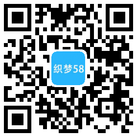 1583999228-1ff85fb16b3703b