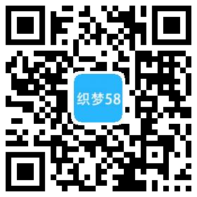 1583999248-6c0dce3c2bad00a