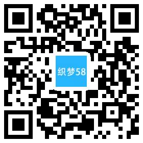 1583999290-87a64ea268fad41