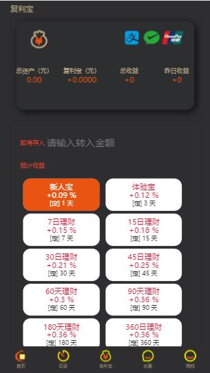 【有演示-可运营】拉拉米抢单发单源码+二开ui带视频介绍+ 放量功能