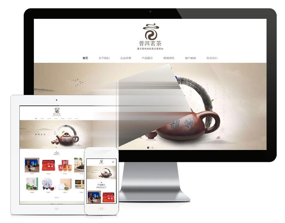 易优cms响应式茶叶普洱茶网站模板源码 自适应手机端