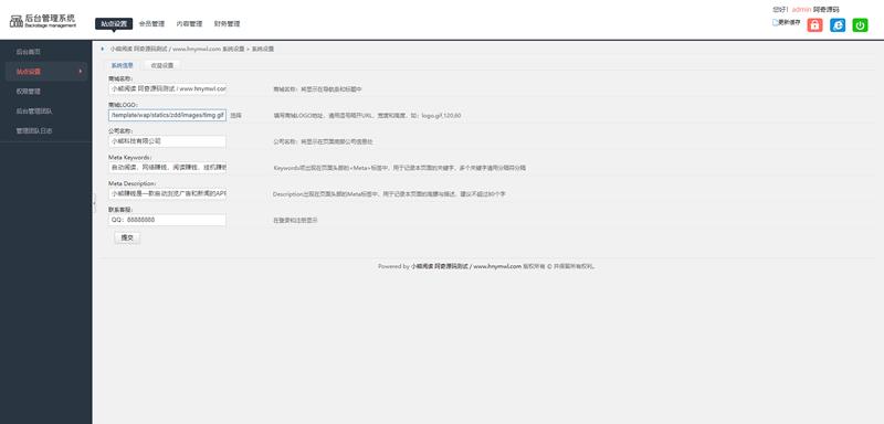 挂机网赚【自动阅读】橙色UI赚积分系统[3级团队]