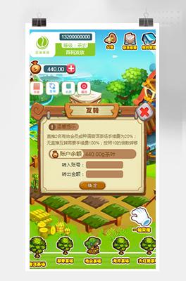 区块链茶场游戏源码带商城虚拟农场与在线商城的结合