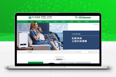 织梦环保节能智能空气净化器类网站织梦模板(带手机端)