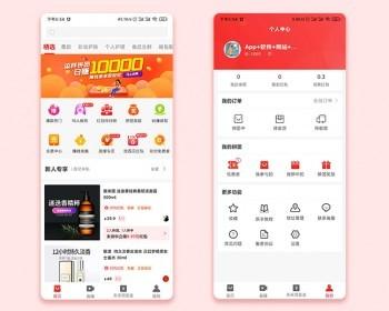 即拼商城乐拼商城app系统软件模式开发出售平台搭建源码