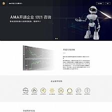 最新AMA智能交易机器人源码 带安装说明