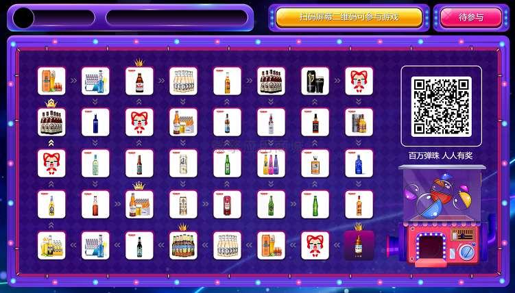 【现场扭蛋抽奖v1.2.4】功能模块+可同时创建多个活动+商场餐厅活动营销利器