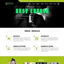 (自适应手机版)响应式健身俱乐部类网站源码 HTML5健身娱乐会所网站织梦模板