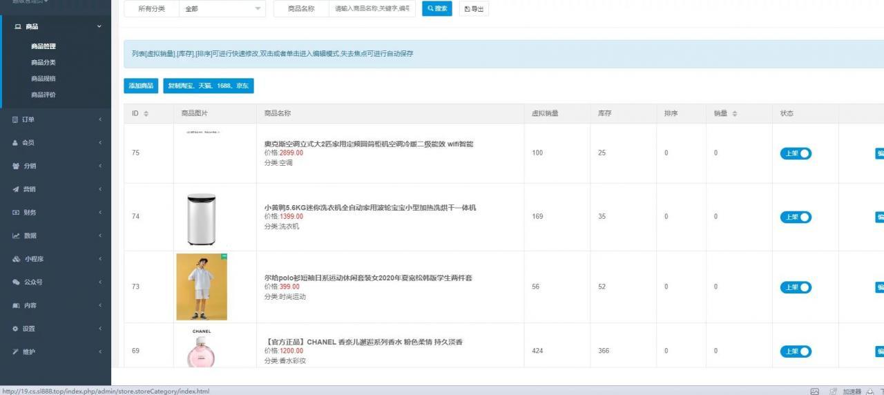 【H5商城源码】运营级+开源无加密+标准接口+前后端分离+服务器打包+一键安装