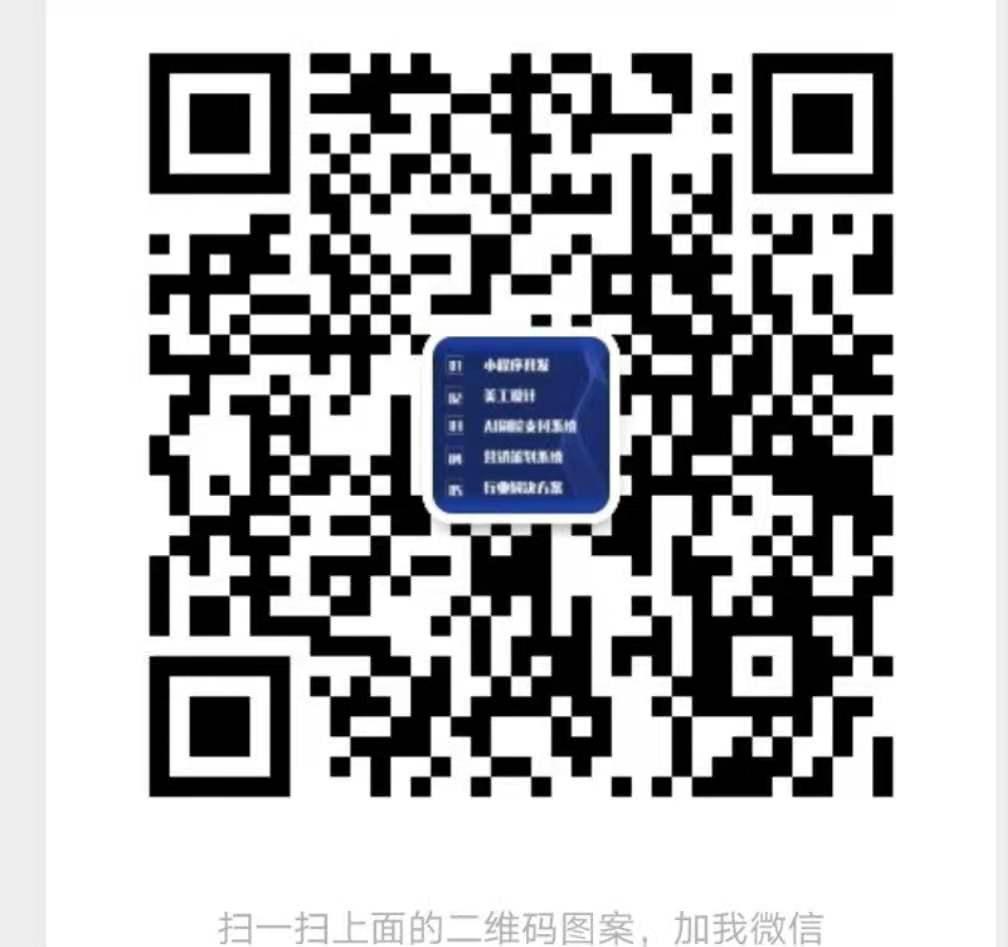 10人拼团新模式-快趣拼薅羊毛拼团系统app+小程序开发
