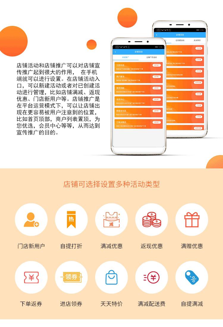 外卖跑腿app开发定制同城外卖O2O商城配送软件搭建仿美团系统代做