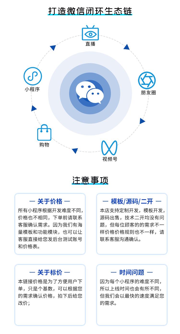 微信同城交友小程序互动预约同城信息论坛商家入驻平台系统公众号